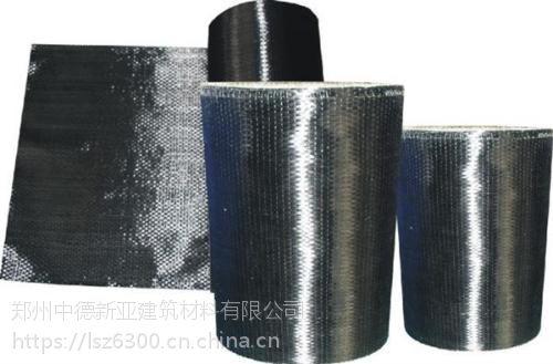 沁县市单向碳纤维布一级价格哪里便宜