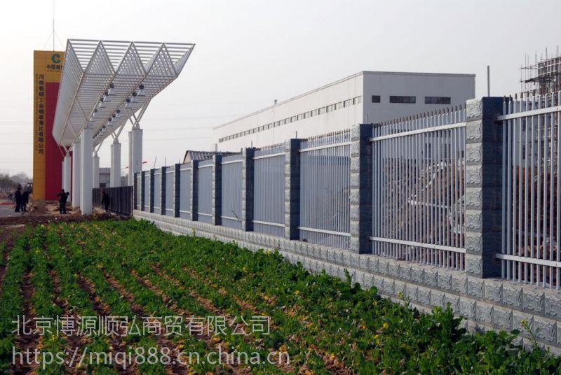 许昌别墅豪华围栏,Q235许昌组装围墙栅栏,HC锌钢围栏栅栏,锌合金草坪护栏