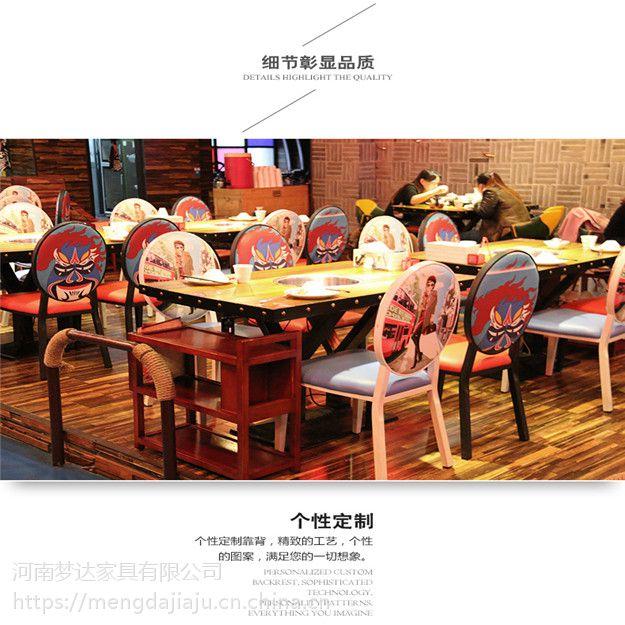 火锅店餐桌 电磁炉火锅桌椅 大理石火锅店家具小火锅桌