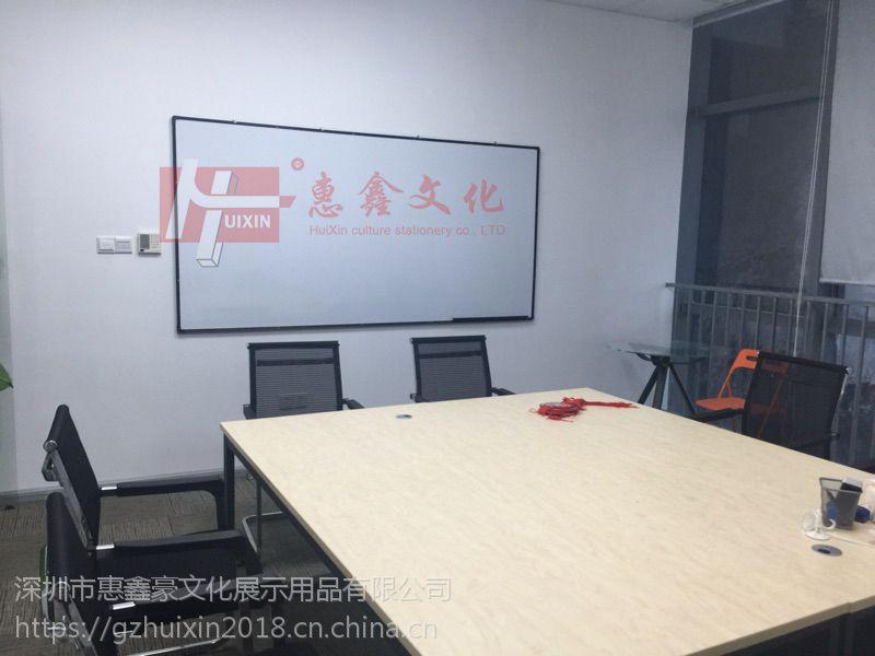 深圳立式移动白板H龙华支架式会议单面白板X大号可折叠写字板