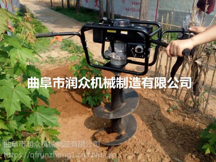 喂养畜禽围栏桩打坑机 混合油打眼机 挖树坑的设备 润众