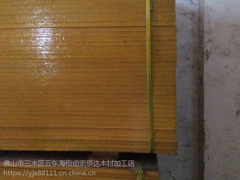 广东省罗定市 进口木方厂家 建筑模板厂家 工地木方厂家 建筑夹板厂家
