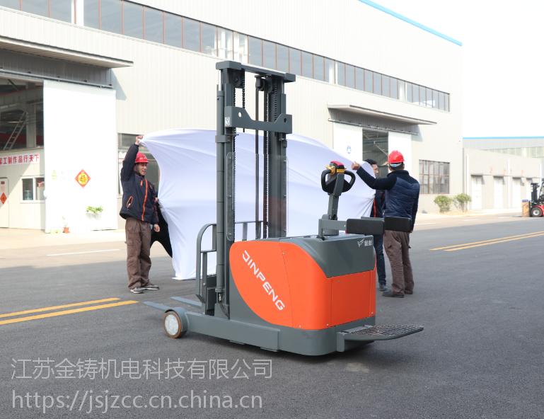 金彭叉车 1.5吨电动堆高车 JPCFD15FSA 合肥哪里有电动叉车