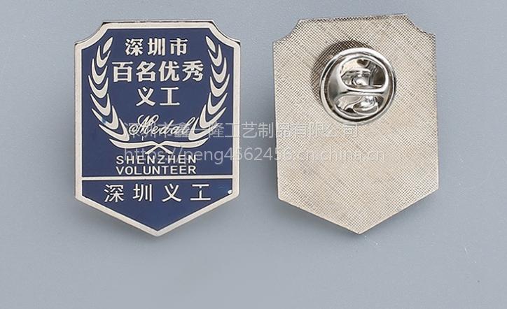 乌鲁木齐金属徽章制作乌鲁木齐学校金属校徽定做厂家