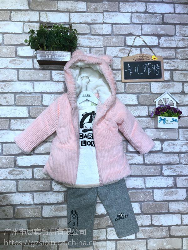 卡尔菲特棉衣棉服品牌折扣童装批发