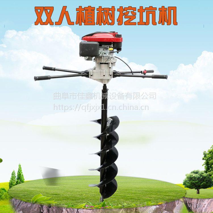 沧州便携式植树打坑机 佳鑫单人操作挖坑机 打眼钻坑机