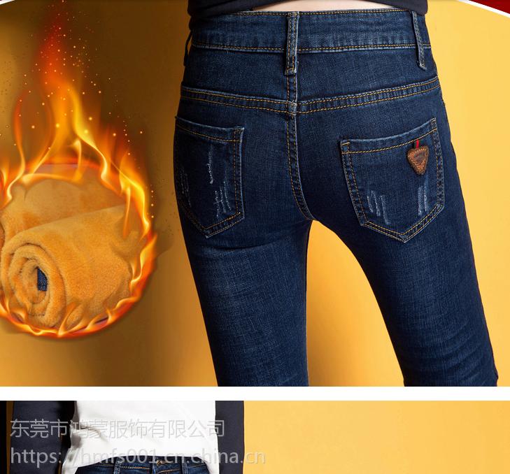 2018低价女装牛仔裤甩卖农村库存牛仔工厂直销女装牛仔裤供应韩版牛仔裤