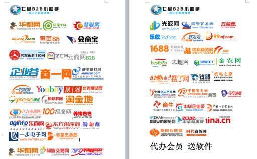 http://himg.china.cn/0/4_483_233968_512_316.jpg