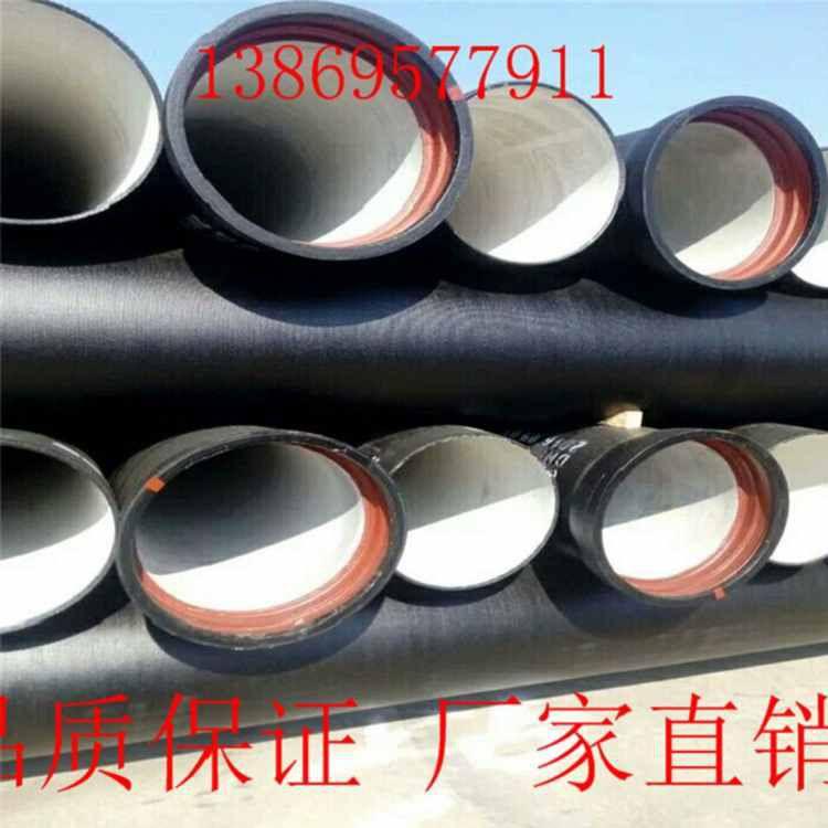 http://himg.china.cn/0/4_483_234924_750_750.jpg