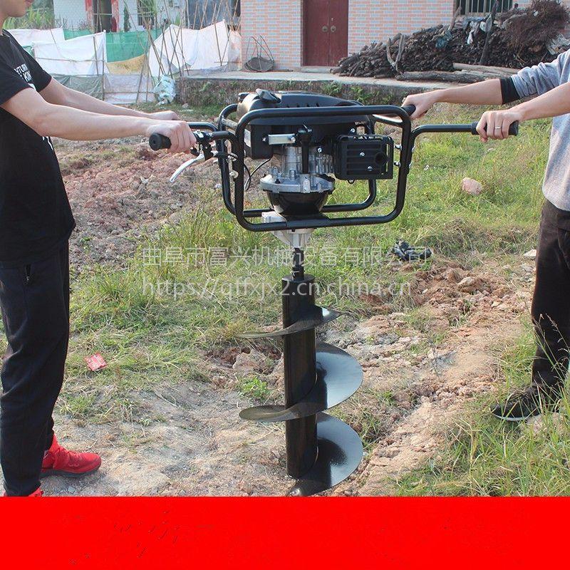 果园苗木种植打洞机 富兴直销电线杆挖坑机 小型单人双人钻眼机