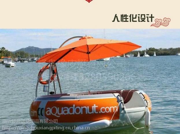 玻璃钢烧烤船圆形3米水上电动烧烤船碰碰船10人烧烤娱乐船
