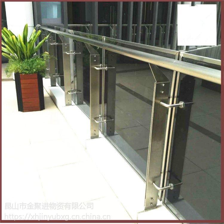 昆山金聚进平台式不锈钢栏杆立杆来图定制价格合理