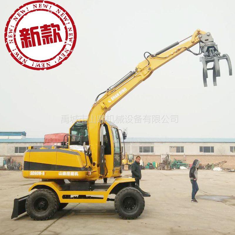 全新款轮式抓木机厂家 轮胎式挖掘机价格 多功能95轮式挖掘机生产厂家 山鼎