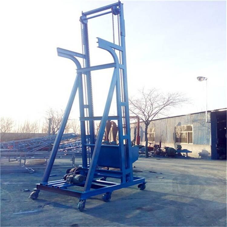 汇众耐腐蚀单斗式上料机 大容量化肥垂直提升机 链条传动送料机