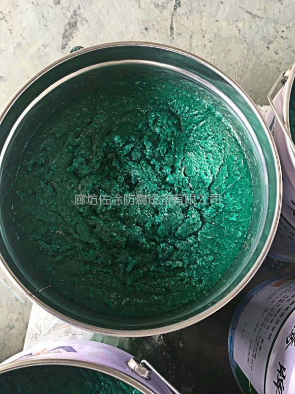 玻璃鳞片胶泥 乙烯基树脂901 鳞片树脂涂料佐涂厂家直销 现货供应优惠