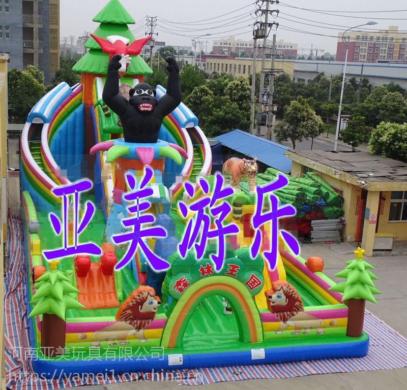 小投资高收入邯郸儿童充气城堡充气蹦蹦床小孩子***爱玩的儿童游乐设备,亚美充气城堡品质好价格合理不贵
