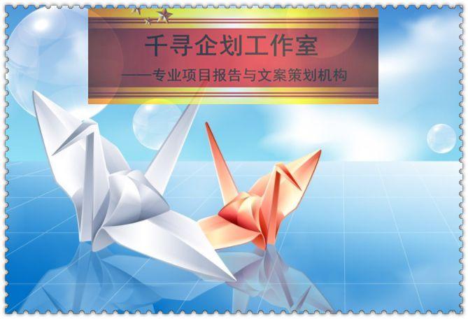 泸溪县项目招投标书想要突出该怎样与文案对接