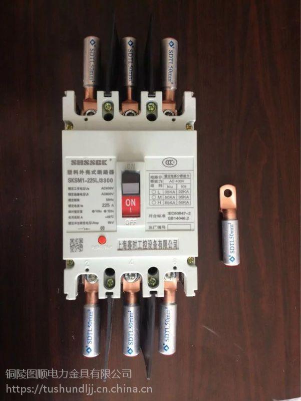 厂家直销铝合金电缆专用连接器