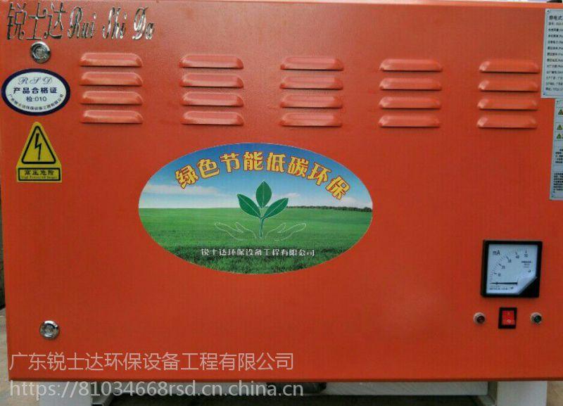 湖北宜昌风量油烟净化器 锐士达直销油烟净化器厂家