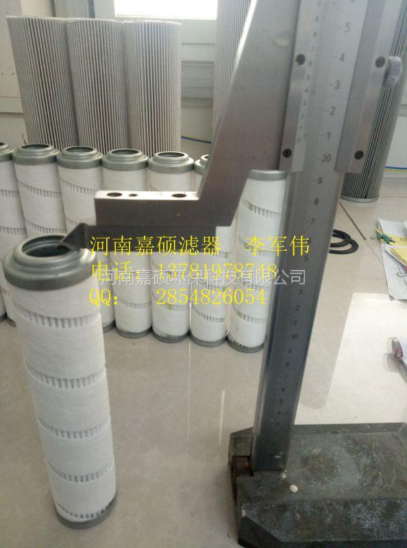 滤芯HC7500SK78H 除渣滤芯 替代原厂颇尔