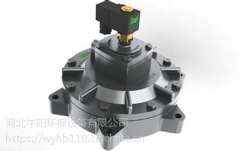 天津DMF-Z-40电磁脉冲阀一寸半直角式脉冲阀订购