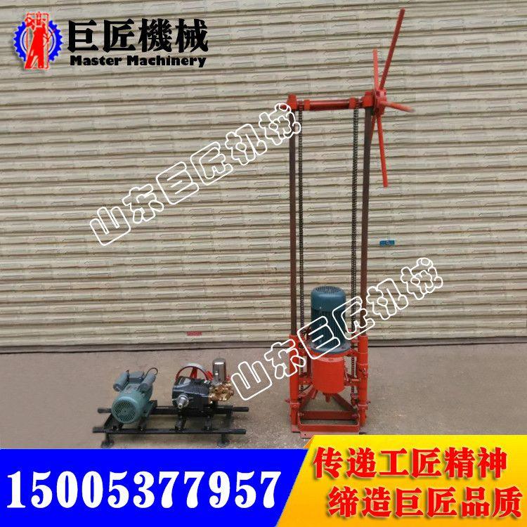 华夏巨匠小型便携式三相电工程钻机QZ-2A