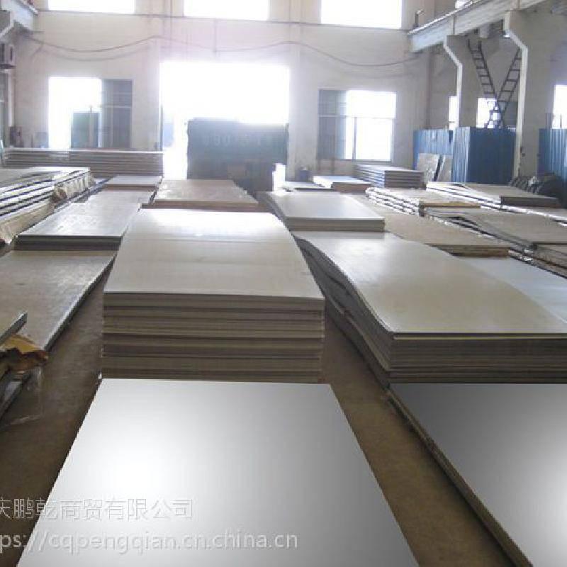 重庆304不锈钢板加工 太钢不锈钢总代理
