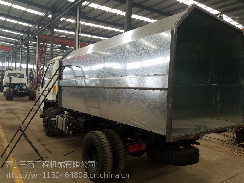 挂桶式垃圾车底盘福田手电控制的7方福田垃圾车生产厂家