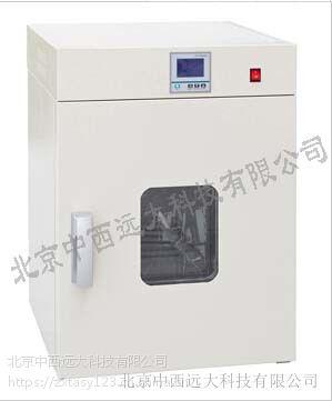 中西电热鼓风干燥箱/精密热风循环烘箱 型号:VM64-920库号:M40164
