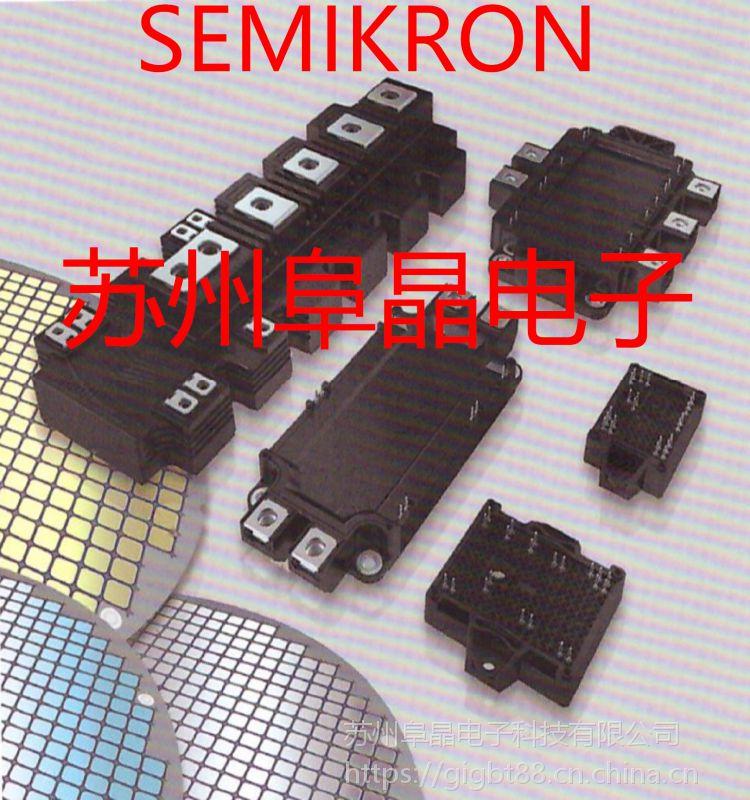 原装德国IGBT模块SKM1400GB17S2 西门康IGBT模块现货