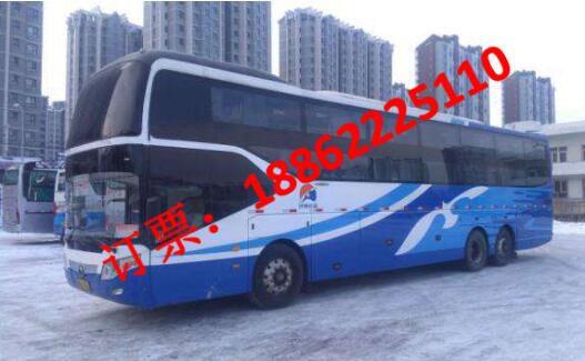 http://himg.china.cn/0/4_484_236582_527_325.jpg