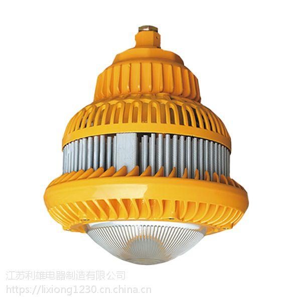 GCD810 LED防爆灯油站用 加油站led防爆泛光灯 防爆led泛光灯化工用