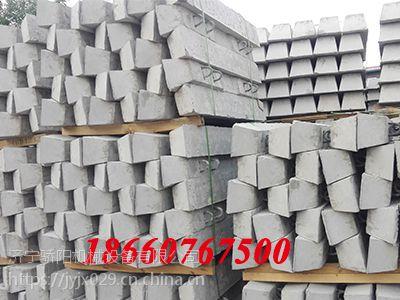 矿用水泥枕木发货快 900轨距水泥枕木批发价