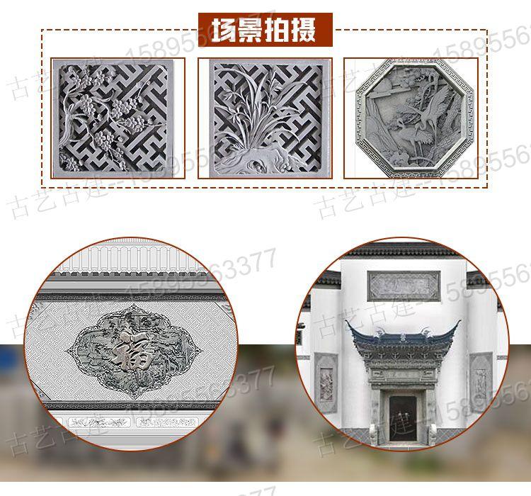 珠海围墙私家雕刻青砖建筑雕塑