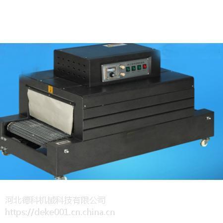 齐齐哈尔热收缩膜包装机 手压封切收缩机产品的详细说明