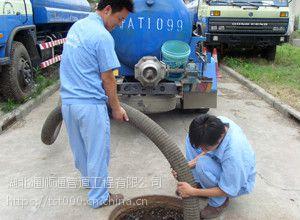 白沙洲管道清洗疏通/化粪池清理专业/下水道疏通
