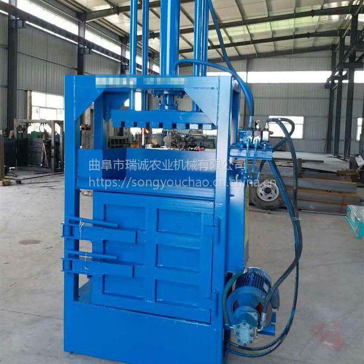 立式矿泉水瓶油缸压块机 厂家直销液压打包机 立式液压打包机