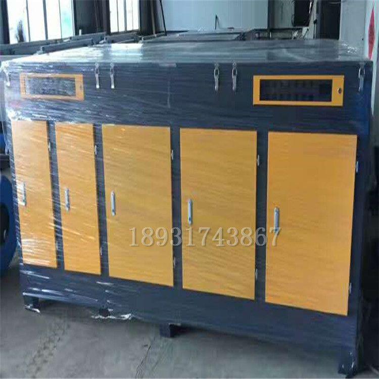 UV光解废气处理设备等离子净化器光氧催化一体机喷漆活性炭环保箱