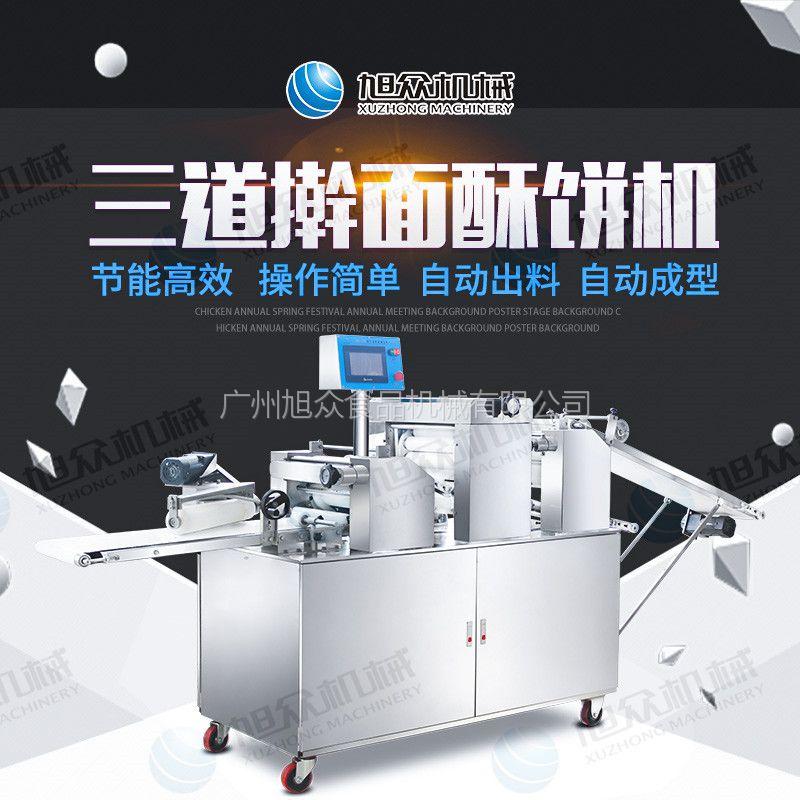 厂家直销XZ-15C新款三道擀面酥饼机小型酥饼机多功能产量高一件代发