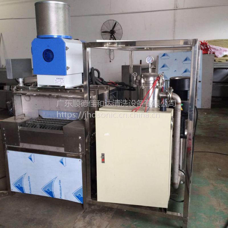 铸铁加工件除油除铁屑高压喷淋清洗机,自动清洗防锈设备-佳和达