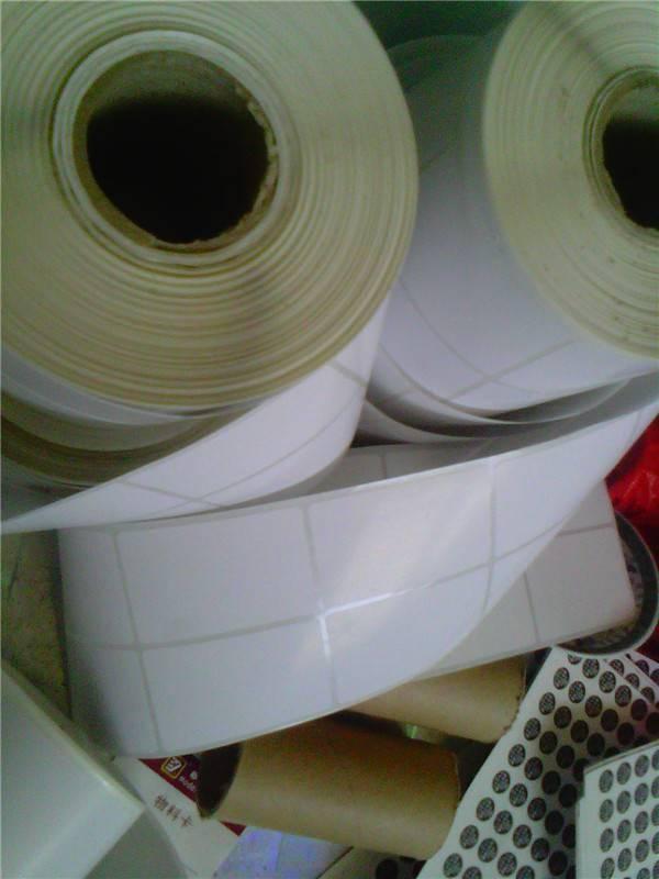 供应太和外箱出货不干胶标签厂家定做、太和鞋业不干胶贴纸厂家批发、太和化工类不干胶标签批发厂家电话