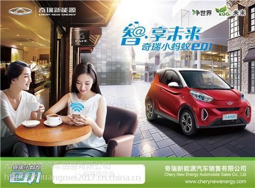 无锡创美汽车贸易(图)_年新能源汽车销量_滨海新能源汽车