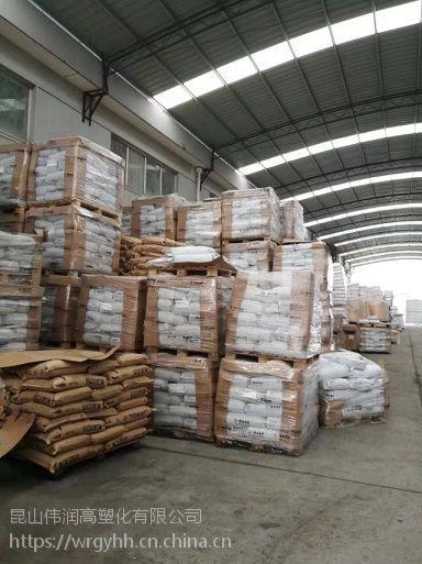 进口工程塑料PSU S 2010 G4 德国巴斯夫 北京 天津一级代理