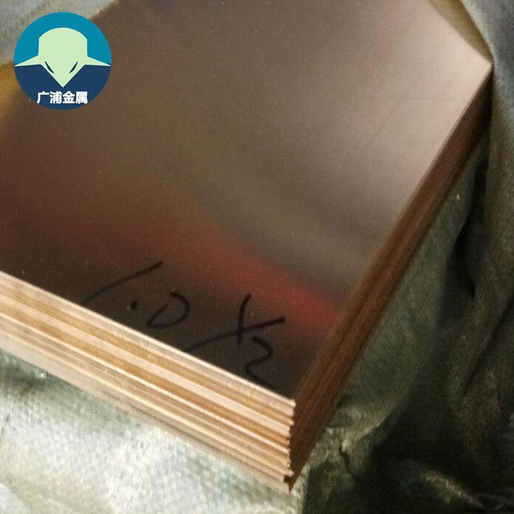 雕刻黄铜板 国标H62黄铜板 激光切割黄铜板 抛光拉丝黄铜板 规格齐全
