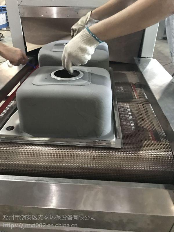 供应 优质 五金洗手盘清洗机