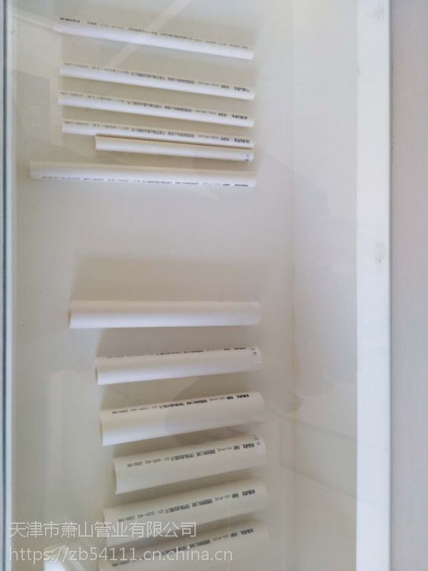 萧山PVC塑料 穿线管规格16~50