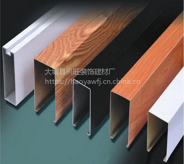 厂家直销木纹方通 方通吊顶空间宽敞明亮,排气散热