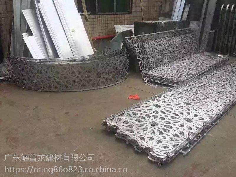 弧形铝单板、异形铝方通、造形铝窗花一站式采购厂家