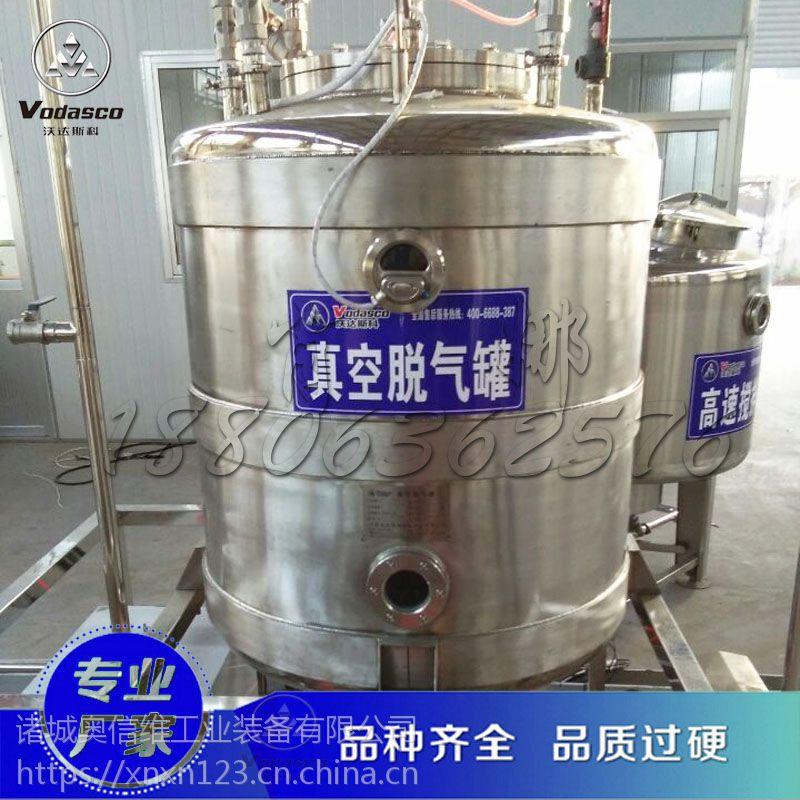 血豆腐生产设备,猪血豆腐加工设备,盒装血豆腐生产线