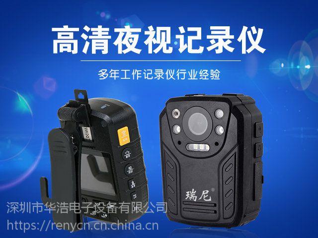 江苏执法记录仪_执法记录仪十大品牌瑞尼_厂家直供
